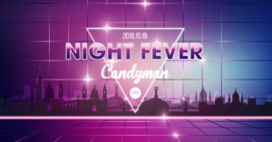 Night Fever // '80s disco mood all night long
