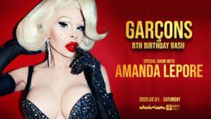 Garçons XXL – 8th Birthday Bash with Amanda Lepore